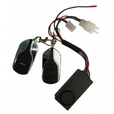 Cигнализация для электросамоката Kugoo M4,M4 PRO, M5, G-Booster